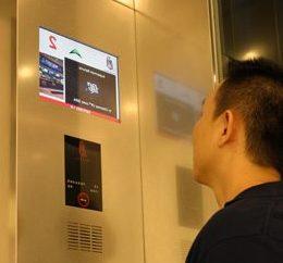 Cathay Cineplex,新加坡